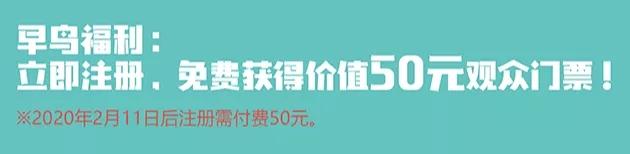 2020AWE上海家电展一场关于智慧生活的科技大秀等你加入.webp.jpg