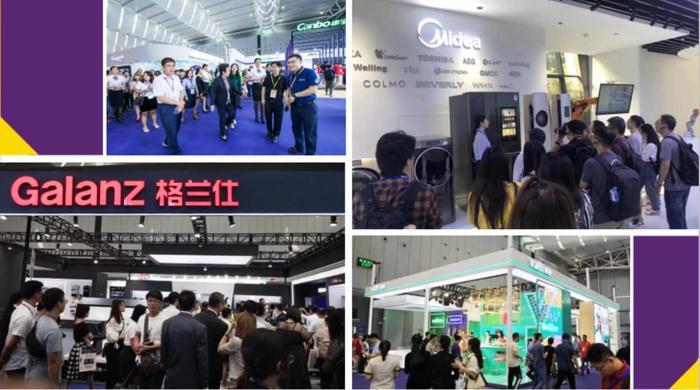 GIHE-广东国际家电博览会|顺德家电展.jpg