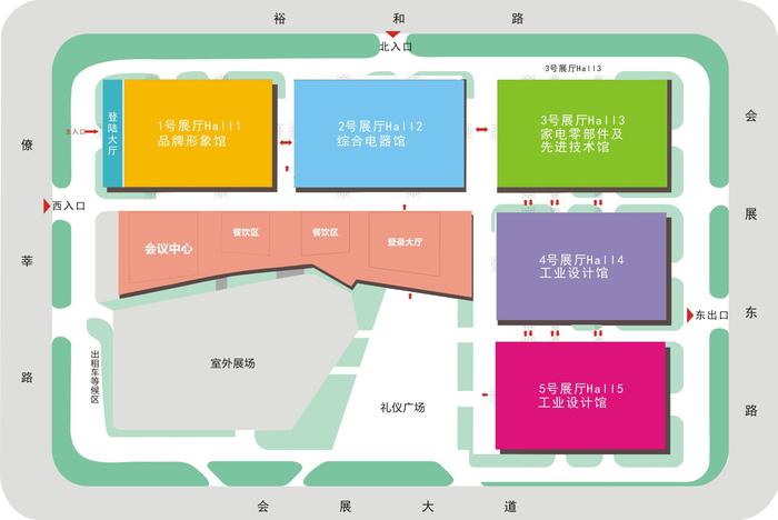 GIHE-广东国际家电博览会|顺德家电展.png